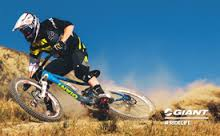 bikes-4-fun-giant-mountainbike-2